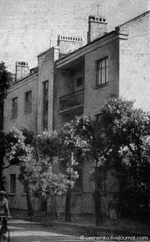 Жилой дом в Орше. Фото 1930-х гг.