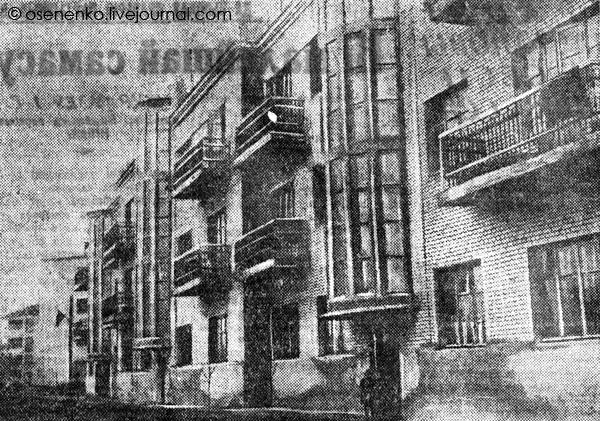 Жилой дом в Костюковке. Фото 1935 г.