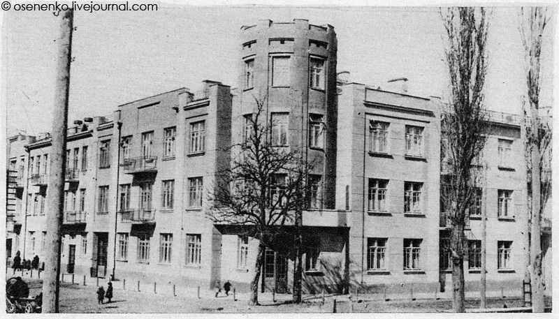 Дом коммунального типа в Гомеле. Арх. С. Шабуневский. Фото 1932 г.