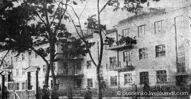 Дом коммунального типа в Борисове.  Фото 1936 г.