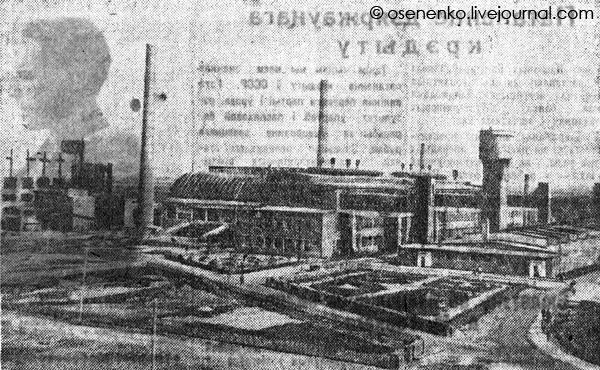 Гомельский стеклозавод. Общий вид.  Фото 1936 г.
