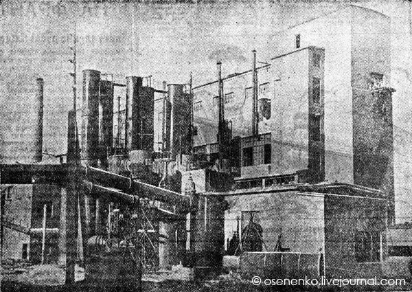 Газогенераторный цех гомельского стеклозавода. Фото 1937 г.