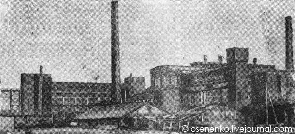 Гомельский стеклозавод.  Фото 1933 г.