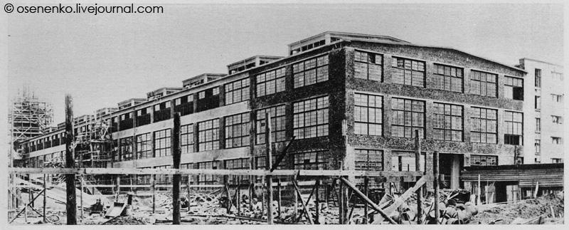 Строительство фабрики «КИМ» в Витебске.  Фото 1930 г.