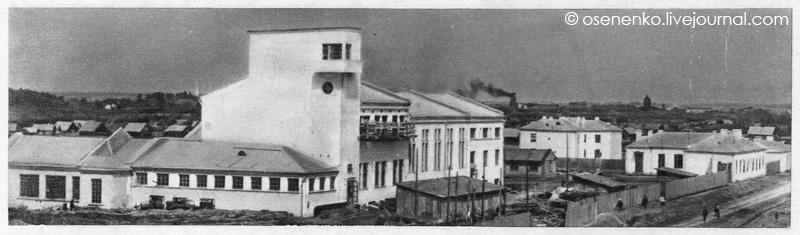 Маслобойный комбинат в Витебске.  Фото 1931 г.