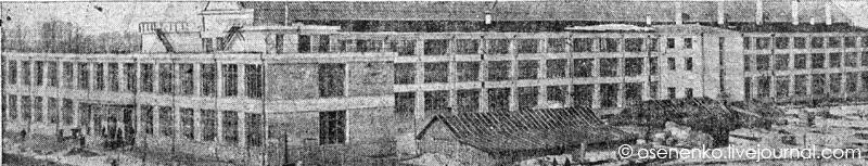 Фабрика «ЗИ» в Витебске. Общий вид.  Фото 1931 г.