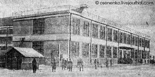 Фабрика «ЗИ» в Витебске.  Фото 1934 г.