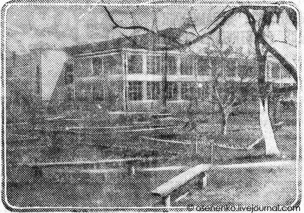 Сквер на территории фабрики «ЗИ» в Витебске. Фото 1935 г.