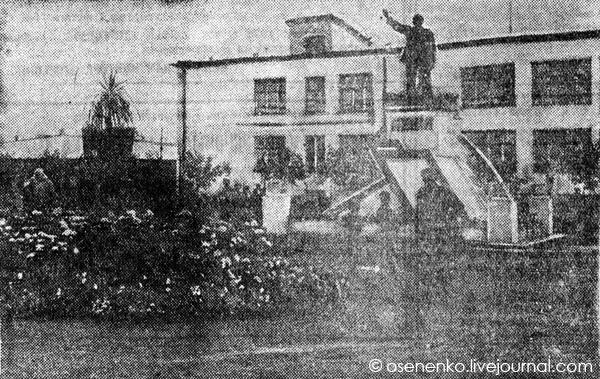 Сквер перед зданием шелковой фабрики в Могилеве.  Фото 1935 г.