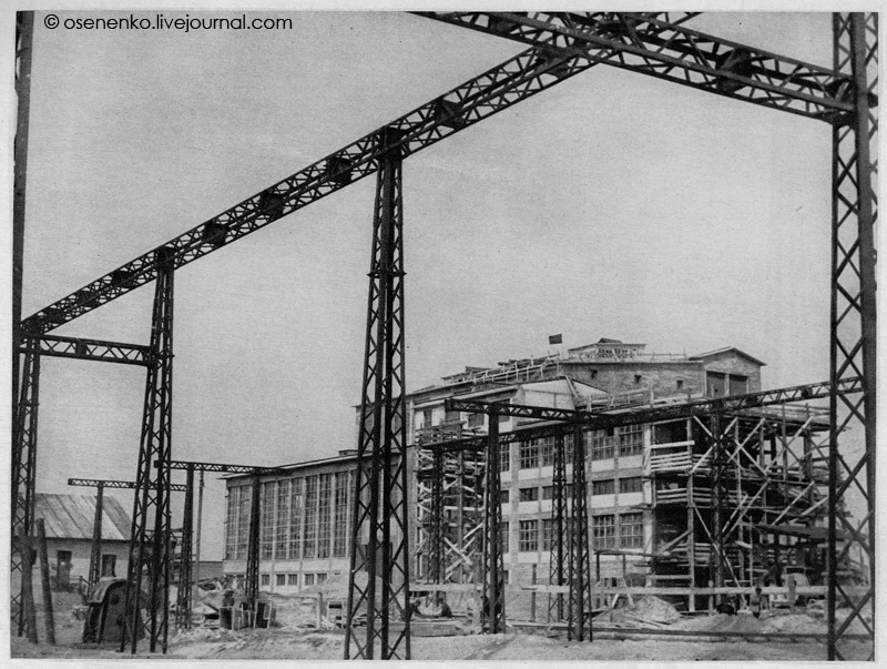 Строительство БелГРЭС.  Фото 1930 г.