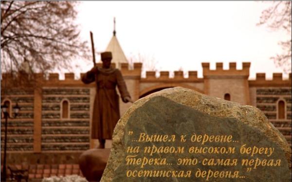памятник Дзуагу Бугулову