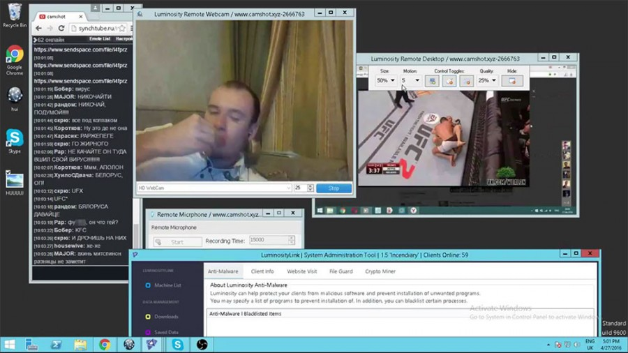 взлом вебкамеры порно