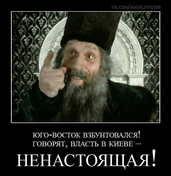 http://ic.pics.livejournal.com/osja_osip/69513974/52918/52918_900.jpg