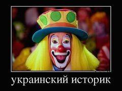240px-Demotivatori-pro-Ukrainu-030414-8