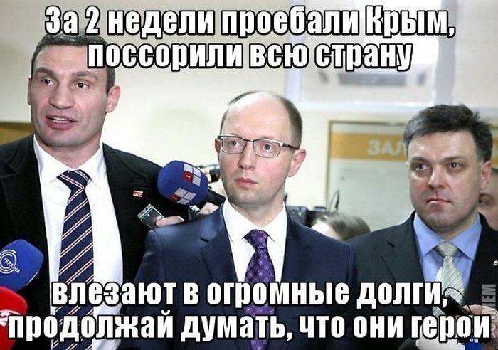 18krim_05