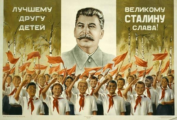 Stalin Light для СССР 2.0