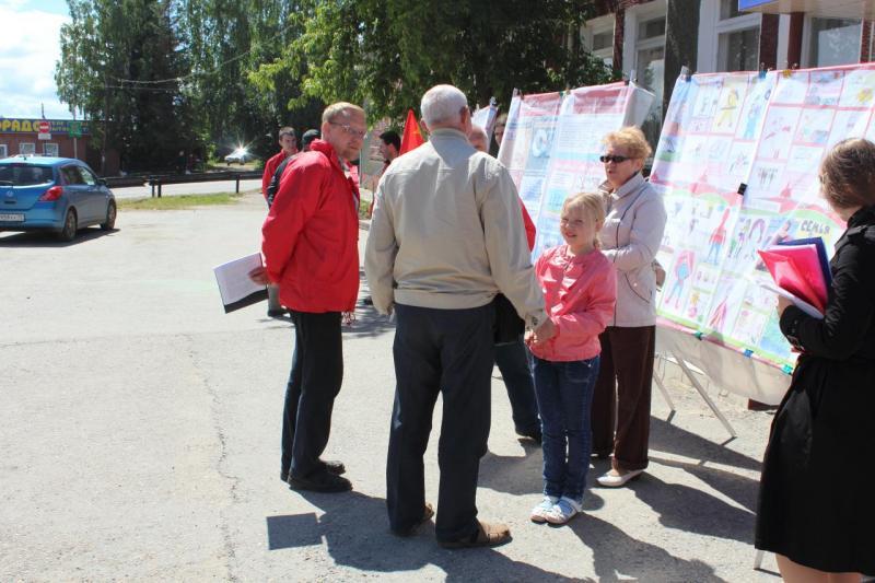 Пикет в Мельниково - Суть Времени