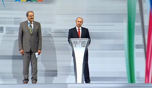 Владимир Путин, Универсиада 2013