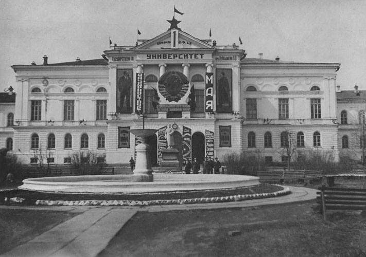 Сталин в ТГУ Томск