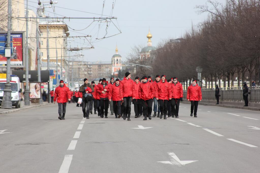 В Москве начинается Марш в поддержку народа Украины