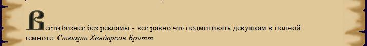 osmiev..livejournal.com