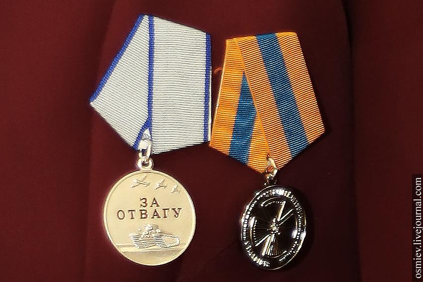 Медаль за Отвагу! Залина Арсанова
