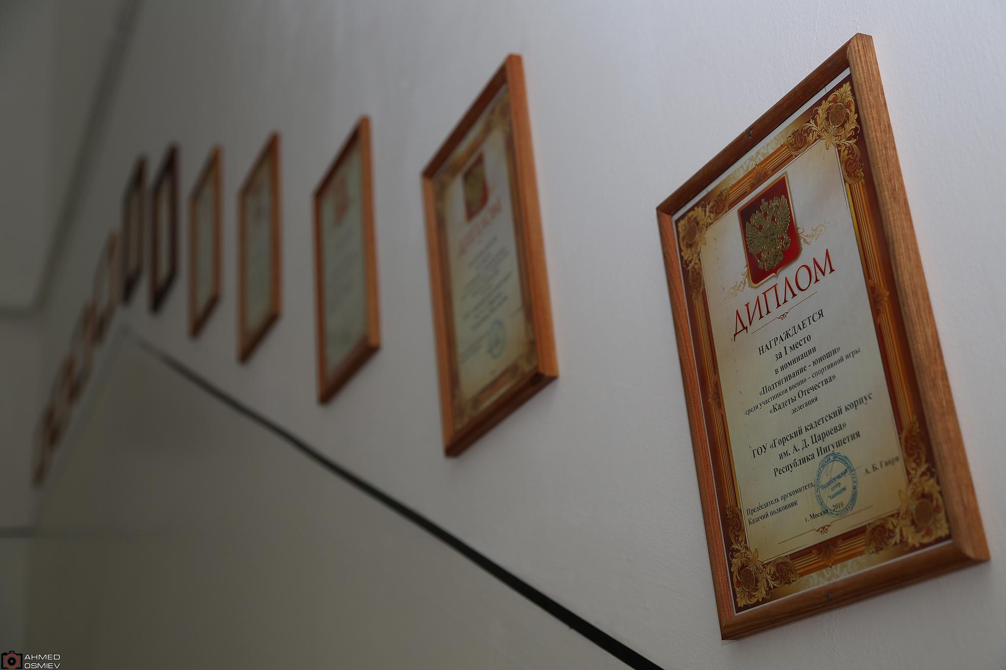 Трофеи кадетов