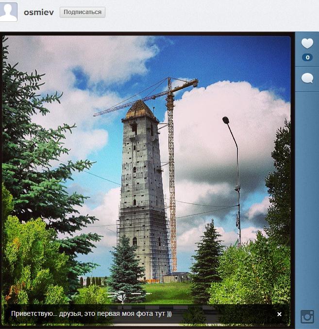instagram.com/osmiev/#