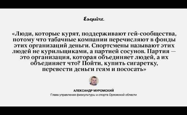 В Евросоюзе не подтверждают продление санкций против Сергея Клюева - Цензор.НЕТ 7732