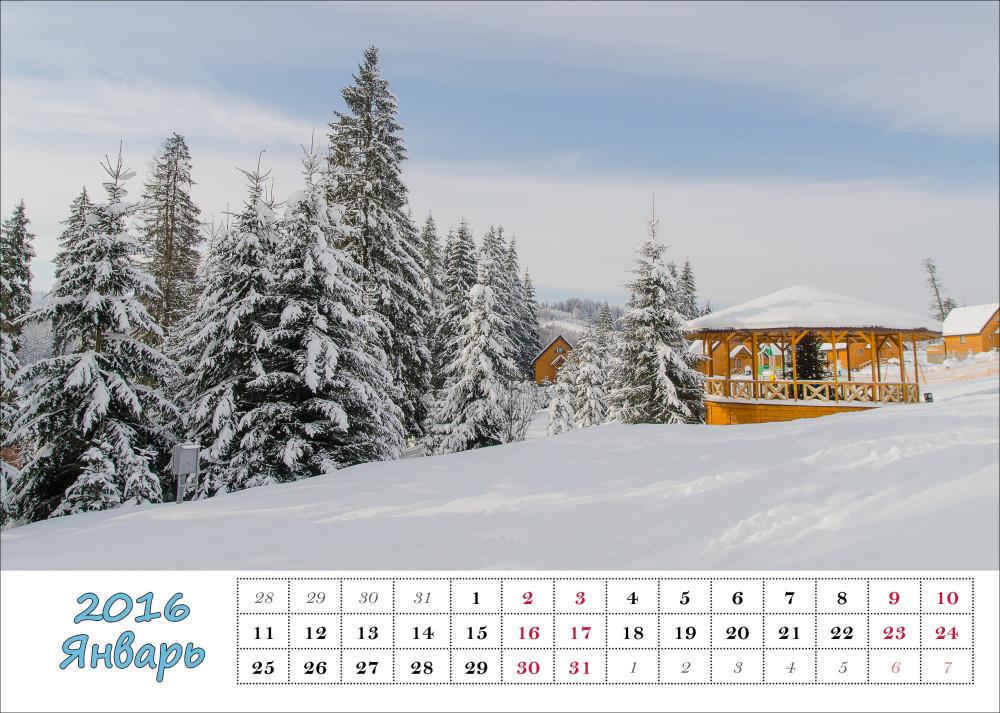 Calendar_2016_A5_13_pages2