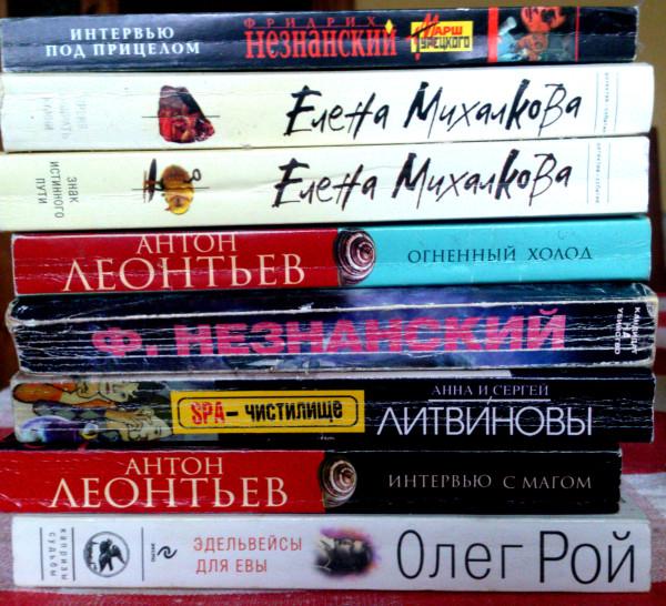 Books_02