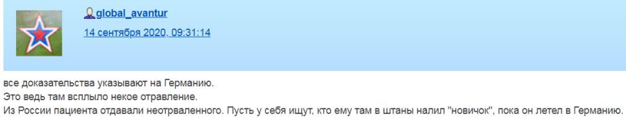 irek-murtazin.livejournal.com