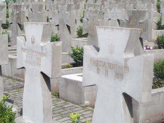 Поховання стрільців  УГА