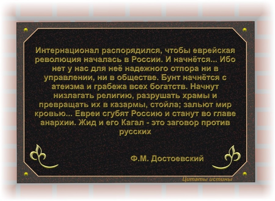 dostoevskiy2