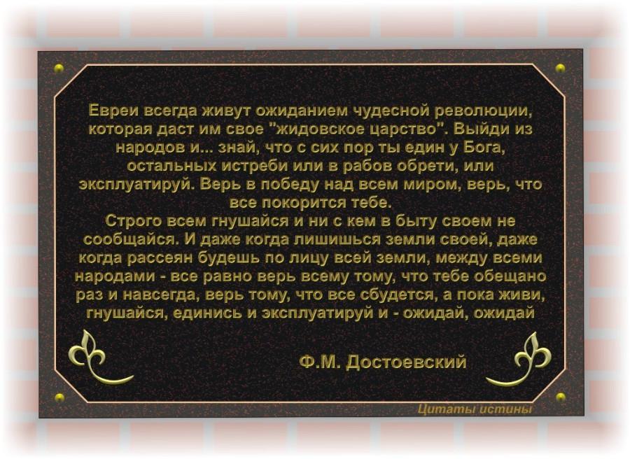 dostoevskiy4