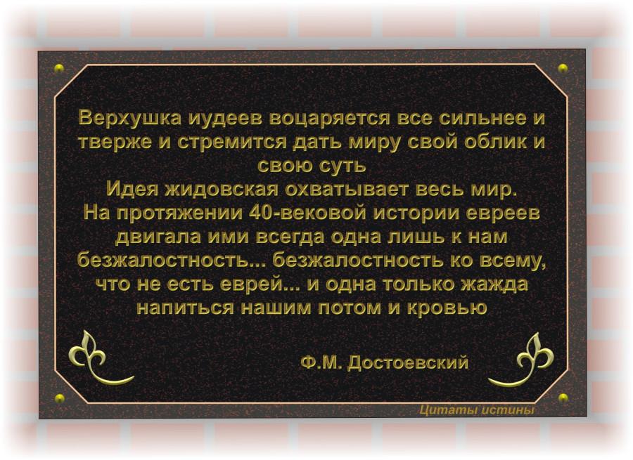 dostoevskiy5