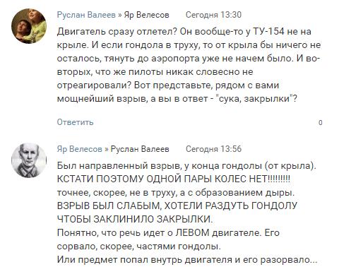ДОПОЛНЕНИЕ2