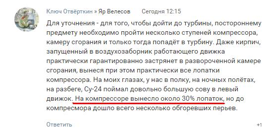ДОПОЛНЕНИЕ3