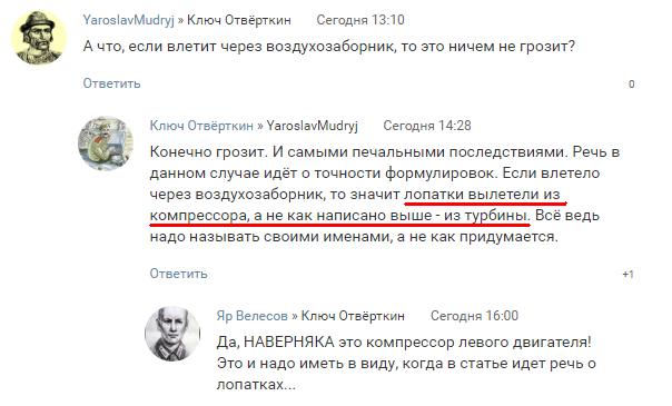 ДОПОЛНЕНИЕ4