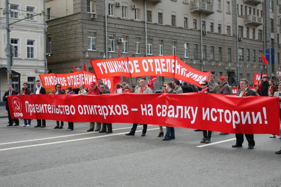 01052016-олигархов-на-свалку-1024x683