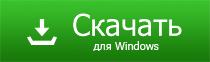 load-kovka3d