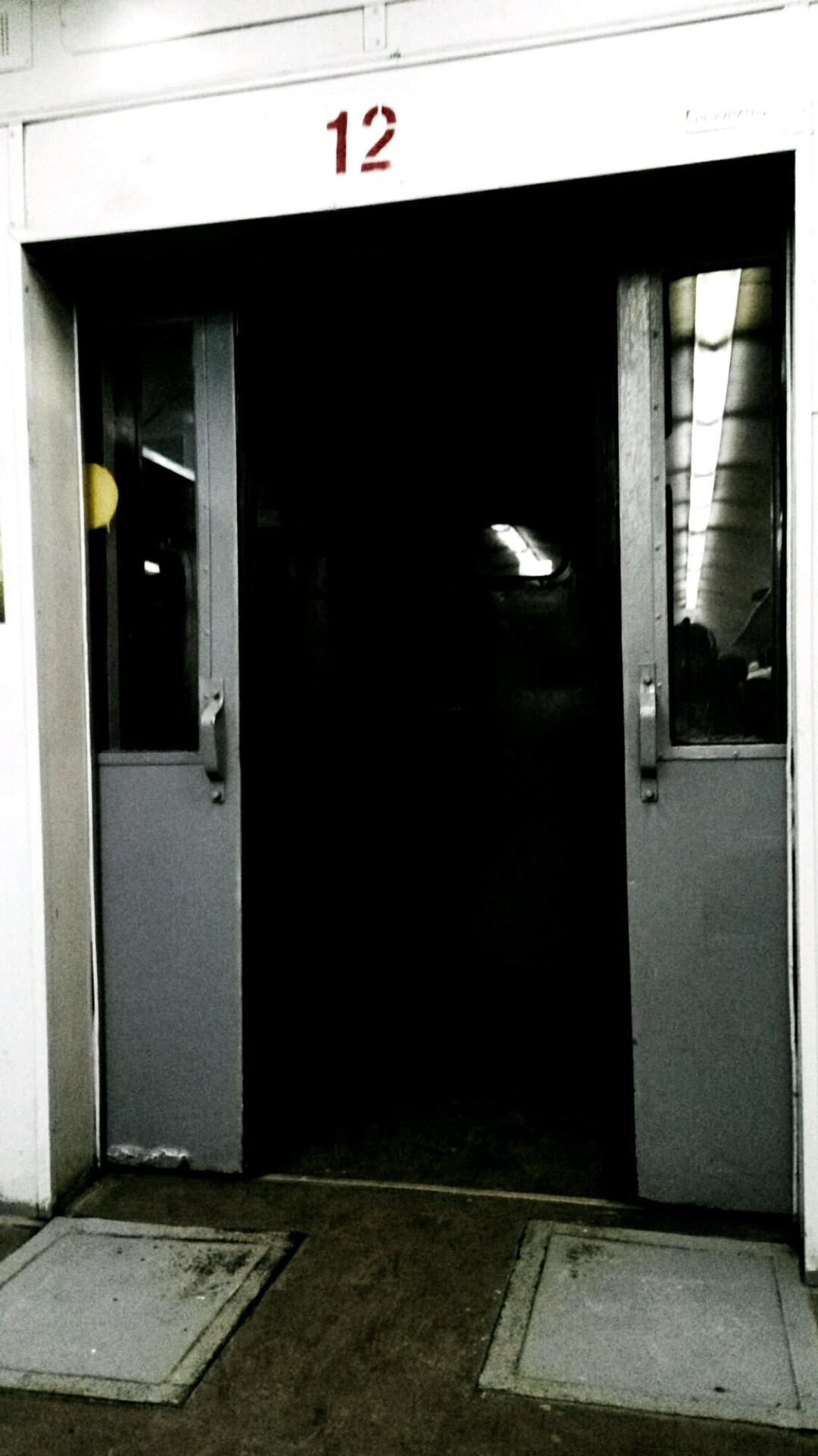 Дверь в Ад