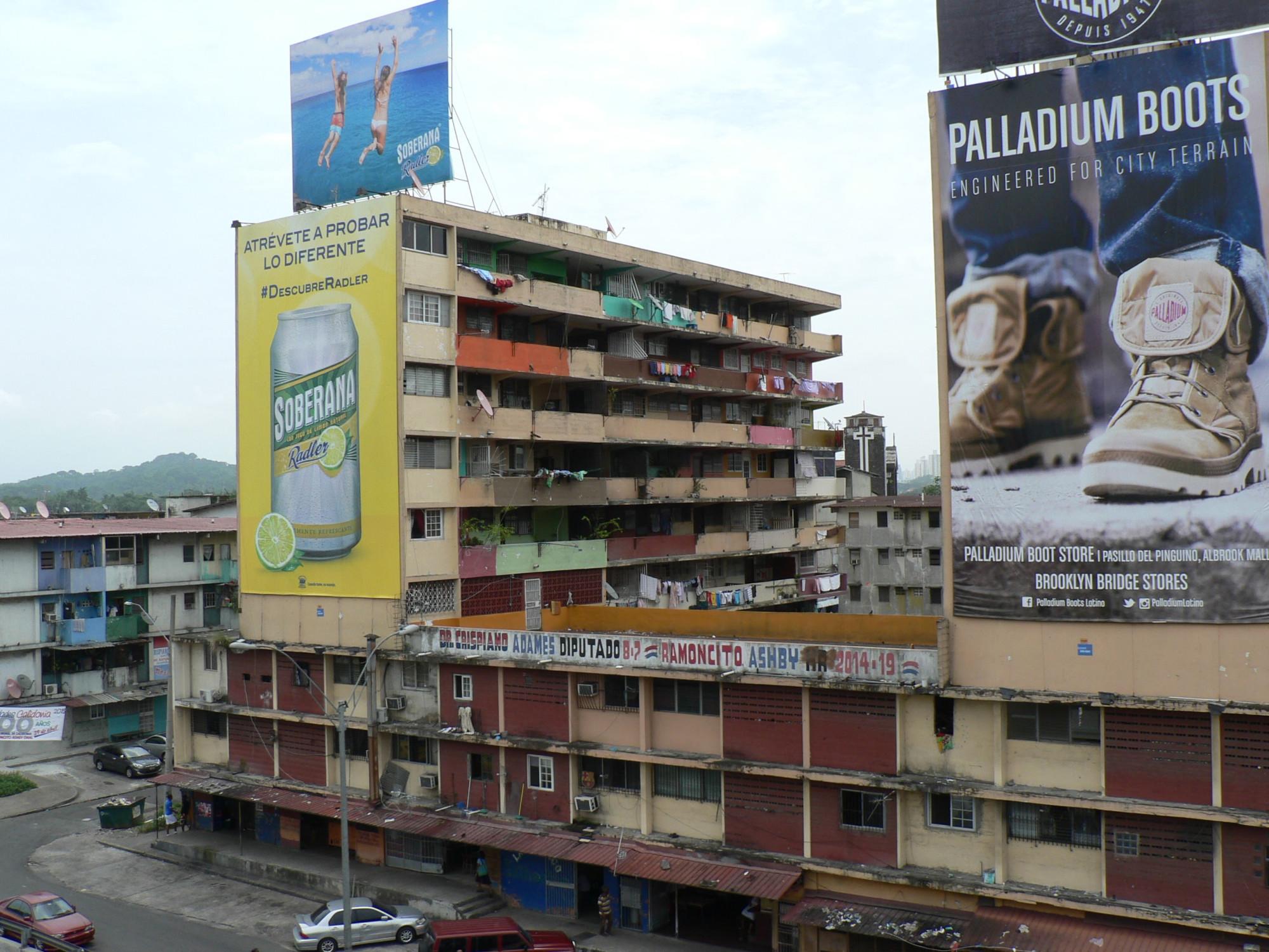 Панама. Зато билборды!