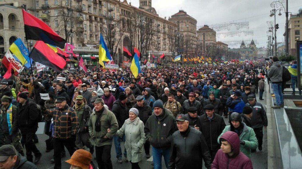 Это сейчас. Киев.