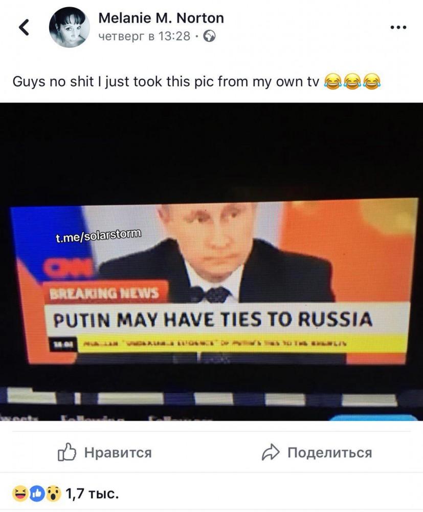 Ааааа вон оно как оказывается!!!!! CNN просто пиздец!