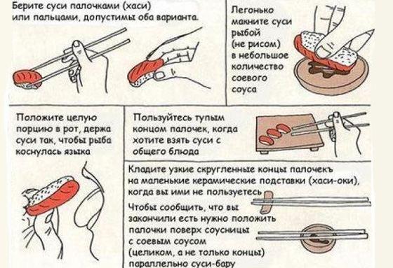 Итак, мои любители японской жратвы. ложку, блять, макают, лапшу, держать, Запощю, бульона, рукамиИ, конец, лапшуВозьмите, палочки, суповую, другую, Зачерпните, возьмите, затем, только, палочкамиЗатем, положите, бульоном