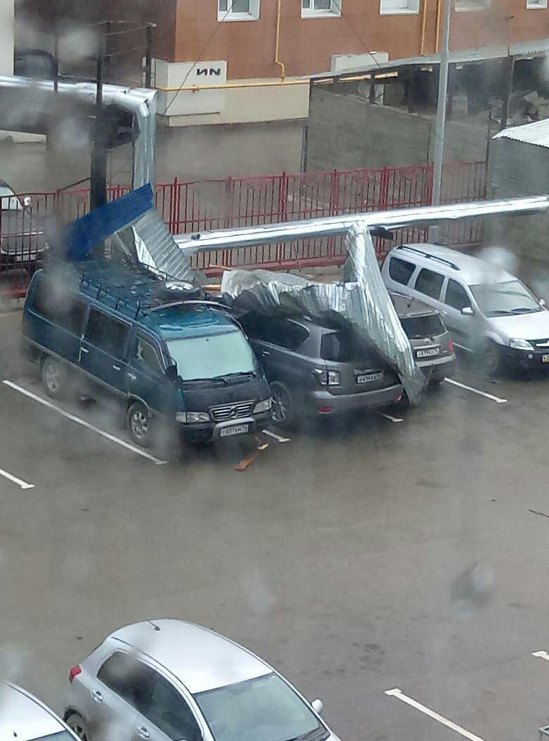 Говорят Якутск сегодня выглядел так: