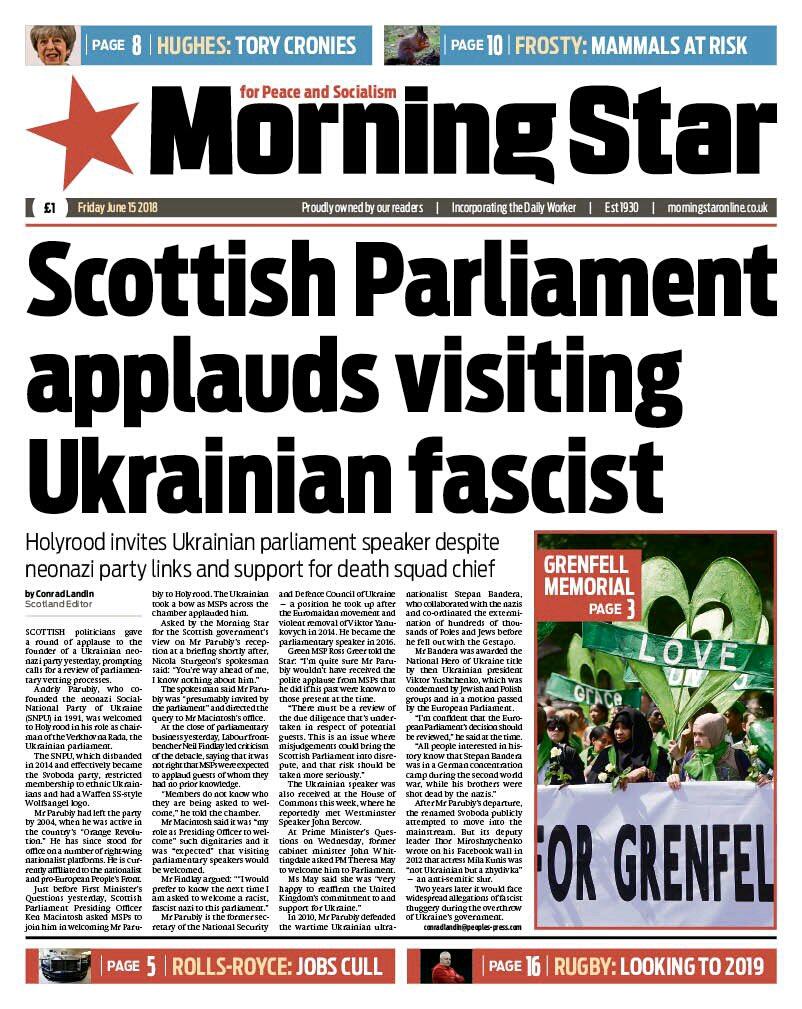 Это визит Парубия в Шотландию