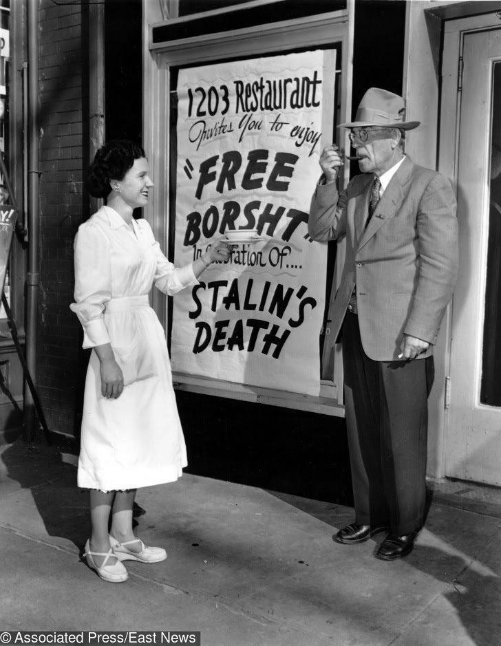 1953 г. Нюйорк.