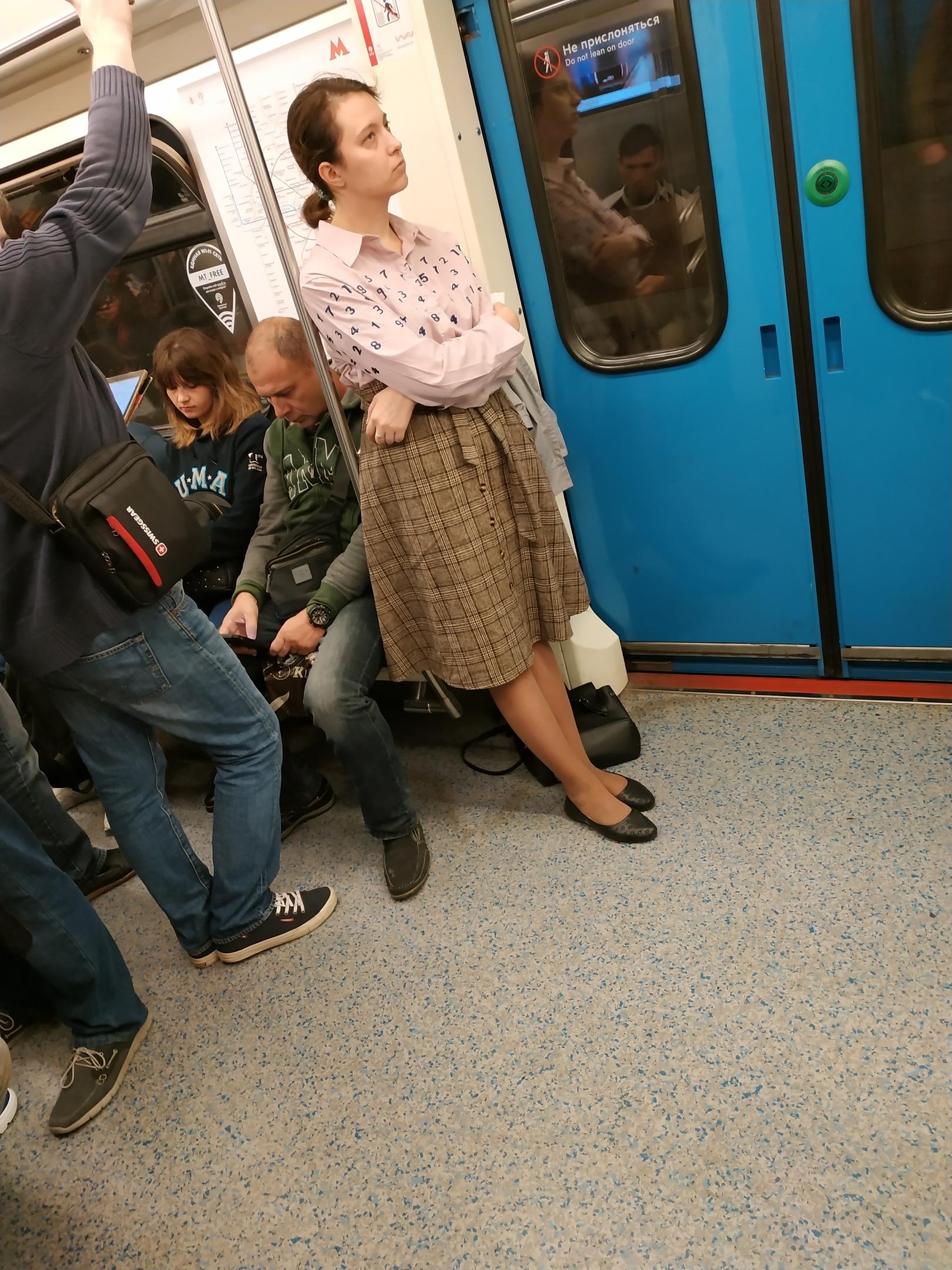 Хорошо что я в метро езжу... блядь